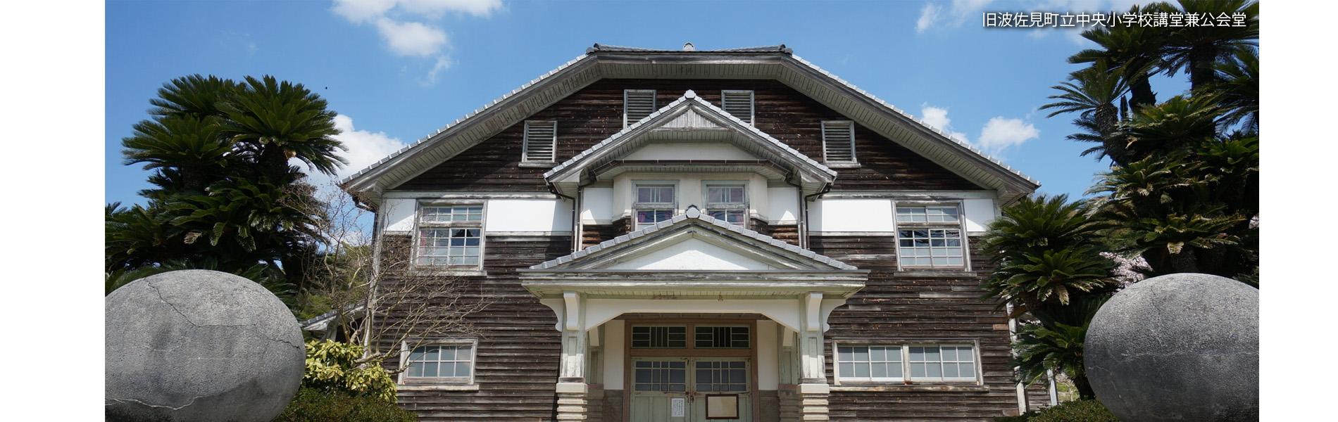 土地、建物の登記は、専門家の土地家屋調査士にお任せください
